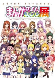 Rating: Safe Score: 22 Tags: a_channel acchi_kocchi afro animayell! anne_happy aoki_ume arai_cherry bikini blend_s business_suit cheerleader chiba_sadoru chiya_(urara_meirochou) cleavage cloba_u comic_girls cotoji crossover doujin_work ga_geijutsuka_art_design_class gakkou_gurashi! gochuumon_wa_usagi_desu_ka? hanakoizumi_an hanayamata hanzawa_kaori hara_yui harikamo harukana_receive hatoya_kohane hidamari_sketch hirasawa_yui hiroyuki honda_tamaki hoto_cocoa ichii_tooru ichinose_hana ishiki joukamachi_no_dandelion jpeg_artifacts k-on! kakifly kasuga_ayumu_(artist) kawai_makoto kazuho kill_me_baby kin'iro_mosaic kiyuduki_satoko koi koufuku_graffiti kuroda_bb machiko_ryou magic_of_stella maid megane merry_nightmare mikami_komata miniwa_tsumiki moeta_kaoruko nakayama_miyuki new_game! nishikawa_youko nonohara_yuzuko nyoi_jizai oomiya_shinobu oozora_haruka open_shirt osana_najimi pantyhose sakura_trick sakurada_akane sakuranomiya_maika sansha_sanyou seifuku sekiya_naru shima_rin slow_start sonya_(kill_me_baby) sou suzukaze_aoba sweater swimsuits tachi_(gutsutoma) takayama_haruka takeya_yuki thighhighs tokumi_yuiko tokunou_shoutarou uniform unohana_tsukasa urara_meirochou ushiki_yoshitaka waitress yamaguchi_kisaragi yumekui_merry yuno yurucamp yuyushiki User: saemonnokami