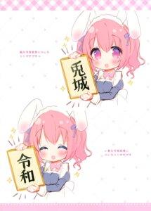Rating: Safe Score: 5 Tags: animal_ears bunny_ears chibi maid usashiro_mani User: kiyoe