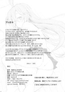 Rating: Explicit Score: 3 Tags: agoitei denpa_onna_to_seishun_otoko monochrome sankuro touwa_erio User: Kalafina