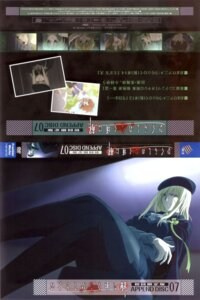Rating: Safe Score: 6 Tags: disc_cover higurashi_no_naku_koro_ni sakai_kyuuta screening takano_miyo User: charly_rozen