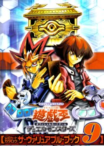 Rating: Safe Score: 1 Tags: crossover male yami_yuugi yugioh yugioh_gx yuki_judai User: cccuu