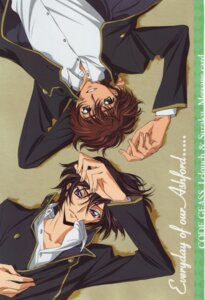 Rating: Safe Score: 11 Tags: chiba_yuriko code_geass kururugi_suzaku lelouch_lamperouge male User: Radioactive