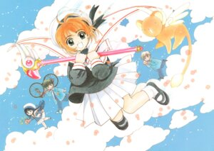 Rating: Safe Score: 3 Tags: card_captor_sakura clamp daidouji_tomoyo kerberos kinomoto_sakura possible_duplicate tsukishiro_yukito User: Omgix