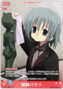 Rating: Safe Score: 5 Tags: ayasaki_hayate card hayate_no_gotoku male siro User: vita
