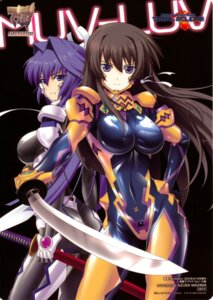 Rating: Safe Score: 34 Tags: bodysuit makishima_azusa mitsurugi_meiya muvluv muvluv_alternative sword takamura_yui total_eclipse User: mash