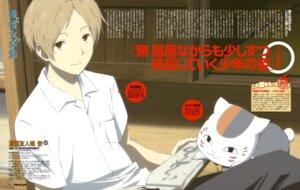 Rating: Safe Score: 2 Tags: hisaki_kouji madara_(natsume) male natsume_takashi natsume_yuujinchou neko User: Radioactive