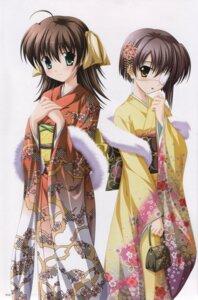 Rating: Safe Score: 34 Tags: bleed_through ef_~a_fairytale_of_the_two~ eyepatch kimono miyamura_miyako nanao_naru scanning_artifacts screening shindou_chihiro User: acas