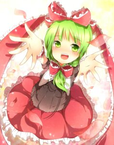 Rating: Safe Score: 8 Tags: aoringo kagiyama_hina touhou User: Radioactive