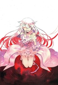 Rating: Safe Score: 19 Tags: dress mochizuki_jun pandora_hearts will_of_the_abyss User: 逍遥游