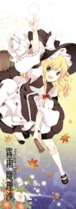 Rating: Safe Score: 14 Tags: jeminl kirisame_marisa touhou User: blooregardo