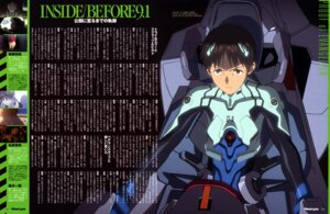 Rating: Safe Score: 4 Tags: bodysuit ikari_shinji male neon_genesis_evangelion User: Radioactive