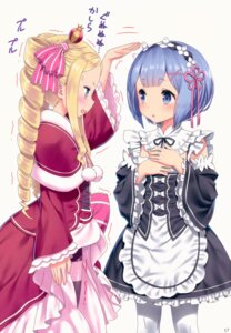 Rating: Safe Score: 38 Tags: beatrice_(re_zero) dress kamikire_basami maid pantyhose re_zero_kara_hajimeru_isekai_seikatsu rem_(re_zero) yasuyuki User: kiyoe