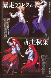 Rating: Safe Score: 3 Tags: arcueid_brunestud melty_blood screening toono_akiha tsukihime type-moon User: Irysa