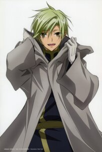 Rating: Safe Score: 1 Tags: 07-ghost male mikage_(07-ghost) User: Radioactive