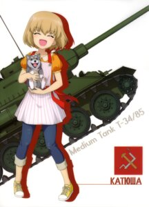 Rating: Safe Score: 23 Tags: girls_und_panzer katyusha silhouette User: drop
