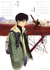 Rating: Safe Score: 12 Tags: calendar honda_takeshi ikari_shinji male neon_genesis_evangelion User: drop