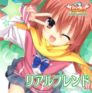 Rating: Safe Score: 39 Tags: disc_cover inaba_meguru muririn sanoba_witch seifuku yuzu-soft User: Twinsenzw