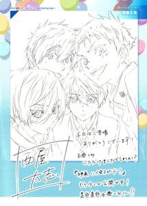 Rating: Safe Score: 4 Tags: free! high_speed! kirishima_ikuya male monochrome nanase_haruka nishiya_futoshi screening shiina_asahi tachibana_makoto User: kunkakun