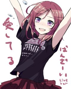 Rating: Safe Score: 31 Tags: love_live! minato_(shouno) nishikino_maki User: Radioactive