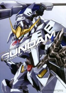 Rating: Safe Score: 16 Tags: arisawa_hiroshi gundam gundam_barbatos gundam_iron-blooded_orphans mecha User: drop