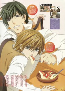 Rating: Safe Score: 12 Tags: bleed_through junjou_romantica male miyagi_you takatsuki_shinobu yaoi User: kaitoucoon