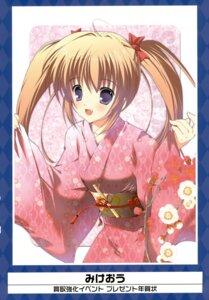 Rating: Safe Score: 28 Tags: kimono mikeou User: Aurelia
