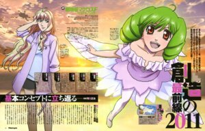 Rating: Safe Score: 5 Tags: dress fairy macross macross_frontier murata_toshiharu pantyhose ranka_lee sheryl_nome wings User: KiNAlosthispassword
