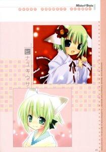 Rating: Safe Score: 2 Tags: animal_ears greenwood hinayuki_usa midori nekomimi User: midzki