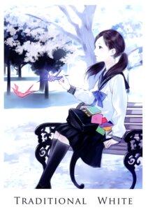 Rating: Safe Score: 26 Tags: kishida_mel maigo_tsuushin seifuku User: androgyne