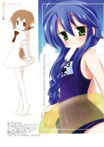 Rating: Safe Score: 21 Tags: animal_ears izumi_konata lucky_star natsume_eri school_swimsuit swimsuits User: Radioactive