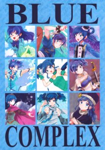Rating: Questionable Score: 2 Tags: aikatsu! kiriya_aoi matsuura_asuka User: Radioactive