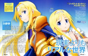 Rating: Questionable Score: 28 Tags: alice_schuberg armor sword_art_online sword_art_online_alicization yokota_takumi User: drop