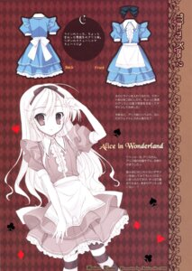Rating: Safe Score: 12 Tags: alice alice_in_wonderland indico_lite mitha thighhighs User: admin2