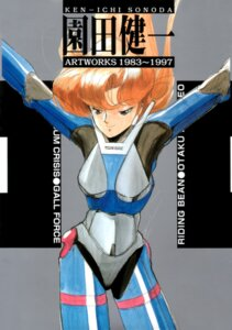 Rating: Safe Score: 5 Tags: asagiri_priscilla bubblegum_crisis sonoda_kenichi User: Radioactive