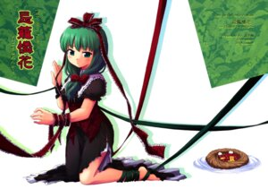 Rating: Safe Score: 5 Tags: ayami_chiha hirou_bear kagiyama_hina touhou User: jjj14