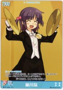 Rating: Safe Score: 4 Tags: card hayate_no_gotoku segawa_izumi ushi User: vita