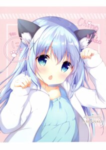Rating: Safe Score: 27 Tags: animal_ears gochuumon_wa_usagi_desu_ka? kafuu_chino nekomimi tagme User: kiyoe