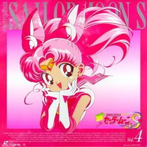Rating: Safe Score: 7 Tags: chibiusa disc_cover itou_ikuko sailor_moon User: Radioactive