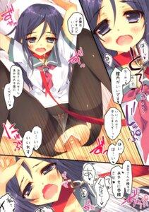 Rating: Explicit Score: 12 Tags: aragaki_ayase ore_no_imouto_ga_konnani_kawaii_wake_ga_nai private_garden tsurusaki_takahiro User: Bulzeeb