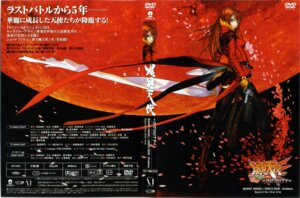 Rating: Safe Score: 5 Tags: bakuretsu_tenshi bakuretsu_tenshi_-infinity- disc_cover gun hakua_ugetsu megumi thighhighs User: Radioactive