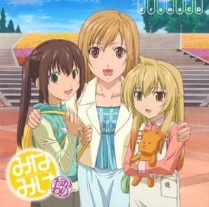 Rating: Safe Score: 7 Tags: disc_cover minami_chiaki minami_haruka minami_kana minami-ke User: Radioactive