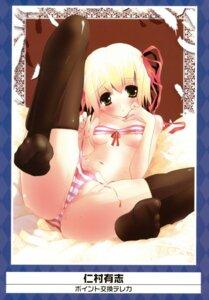Rating: Explicit Score: 41 Tags: areola bra nimura_yuuji pantsu pussy_juice shimapan string_panties thighhighs User: Aurelia