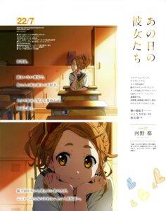 Rating: Safe Score: 25 Tags: 22/7 horiguchi_yukiko kouno_miyako seifuku User: drop