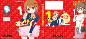 Rating: Safe Score: 10 Tags: ragho_no_erika school_resort! seifuku thighhighs User: NotRadioactiveHonest