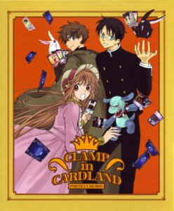 Rating: Safe Score: 15 Tags: clamp crossover dress hanato_kobato ioryogi kobato li_syaoran mokona screening tsubasa_reservoir_chronicle watanuki_kimihiro xxxholic User: LulukoVladmont