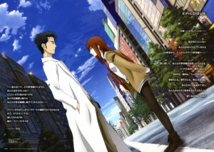 Rating: Safe Score: 25 Tags: makise_kurisu okabe_rintarou pantyhose sakai_kyuuta steins;gate User: drop