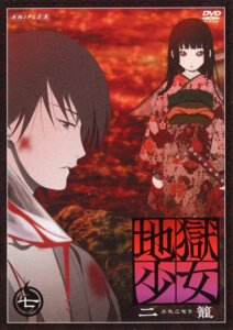 Rating: Safe Score: 4 Tags: blood disc_cover enma_ai ichimoku_ren jigoku_shoujo kimono oka_mariko sword User: Radioactive
