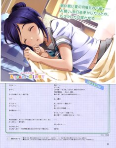 Rating: Safe Score: 30 Tags: inou_shin love_live!_sunshine!! matsuura_kanan seifuku User: drop