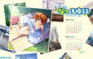 Rating: Questionable Score: 24 Tags: calendar dress natsukumo_yururu pantsu sasai_saji sumikko-soft summer_dress touma_himeka wallpaper User: saemonnokami