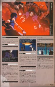 Rating: Safe Score: 2 Tags: ciel melty_blood nrvnqsr_chaos screening tsukihime type-moon User: Irysa